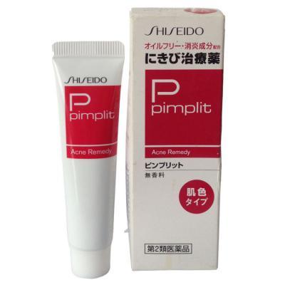 kem trị mụn Pimplit shiseido nhật