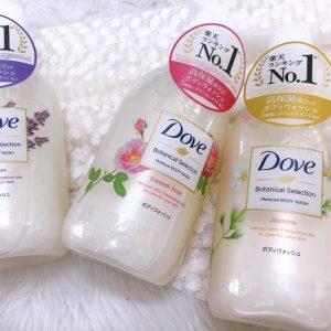 Sữa tắm Dove Botanical Selection Moisture Damask Rose 500g chính hãng
