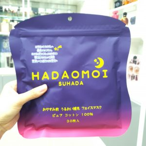Mặt Nạ Tế Bào Gốc Hadaomoi Suhada Nhật Bản 03